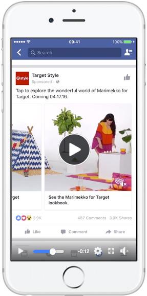 Facebook Лента— кольцевая галерея— видео