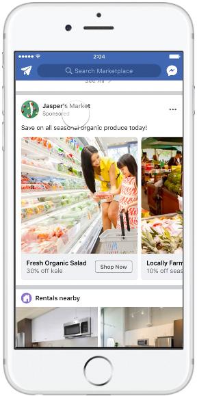 Facebook Marketplace— одно изображение