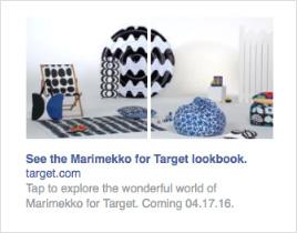 Правый столбец Facebook— кольцевая галерея— изображение